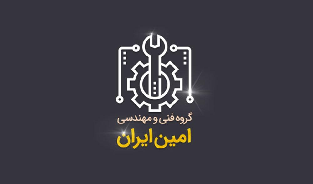 جک پارکینگی AMN با گارانتی گروه فنی ومهندسی امین ایران